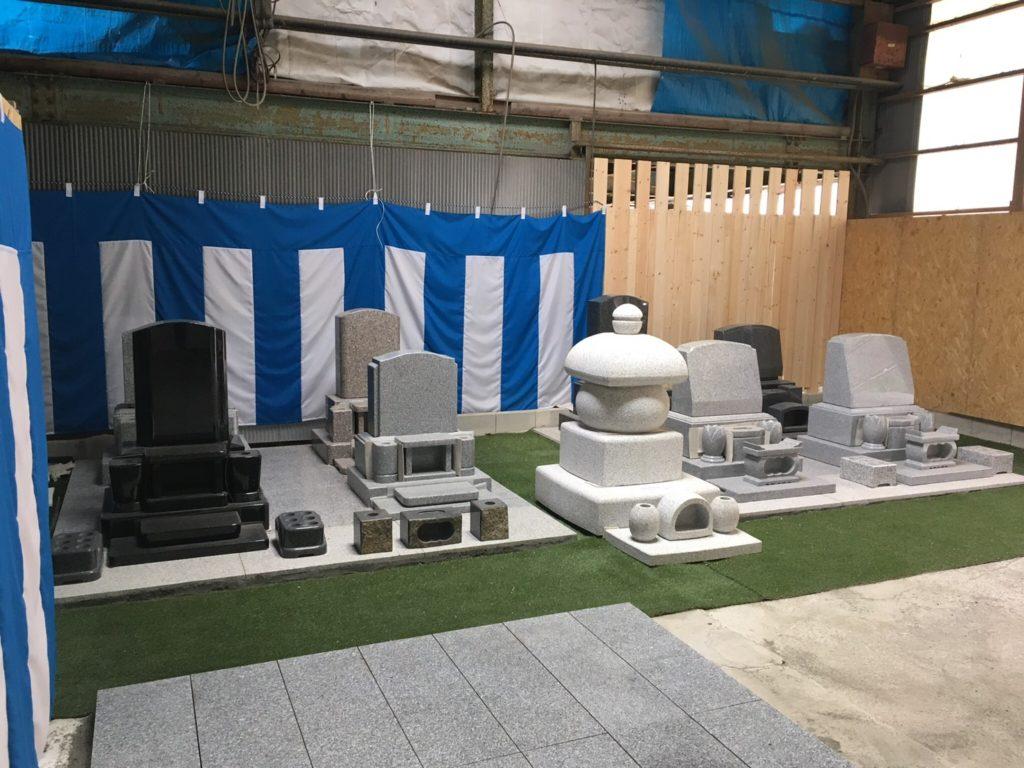 竹や石材店の展示場