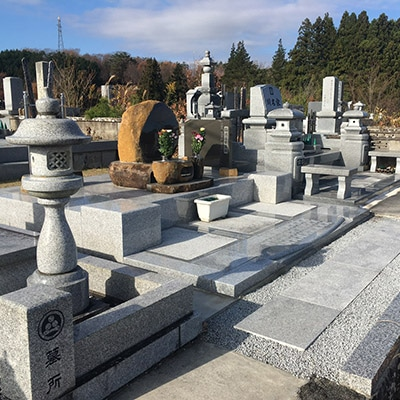 地元愛価格:伊達冠のあるお墓