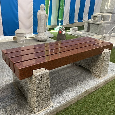 地元愛価格:石のベンチ